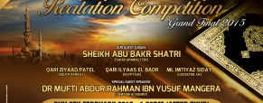 FIRST ANNUAL QURAAN RECITATION COMPETITION