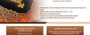 QURAAN ACADEMY AT TAWHID