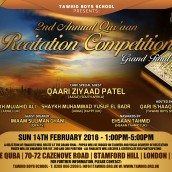 TBS 2nd Annual Qur'aan Recitation Competiton 2016