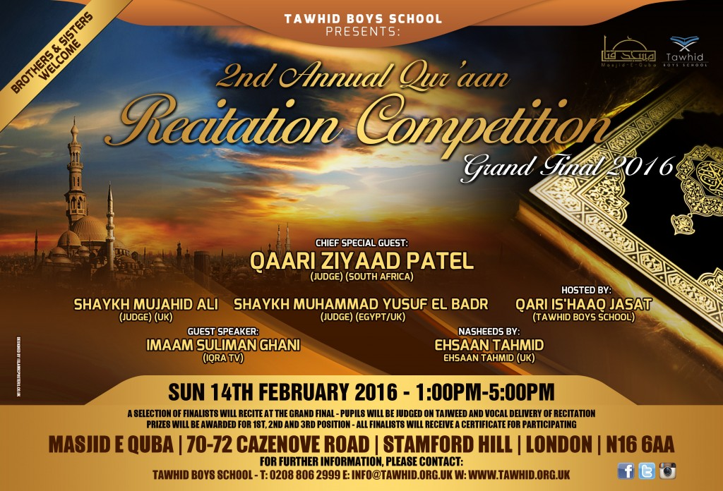2nd annual quraan recitation competition dec 15