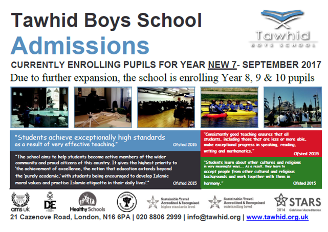 admissions-flyer-2016-2017