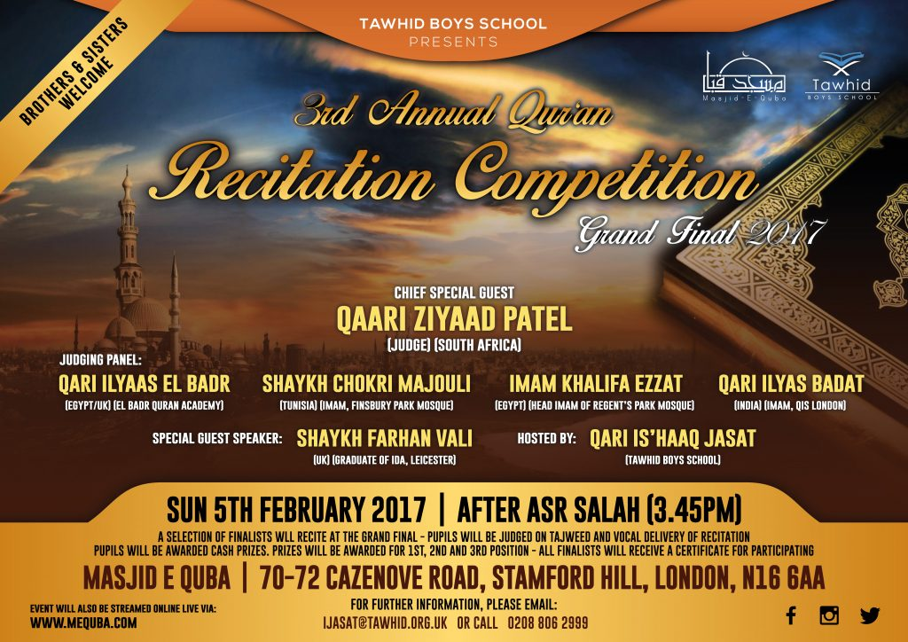 3rd Annual Recitation Competition 2017-01