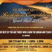 Annual Tawhid Quran Competition 27th May after Zohar at 1:30pm